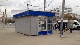 Челябинская область единственная в России приняла закон о размещении киосков