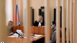 Прокуратура потребовала 11 лет колонии для соучастника коррупционной схемы Евгения Тефтелева