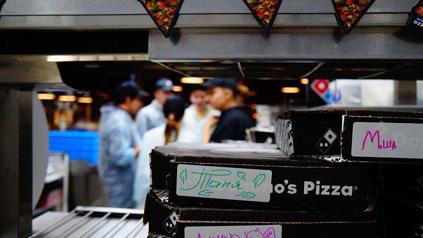 В Челябинске закрылась пиццерия международной сети Domino's Pizza