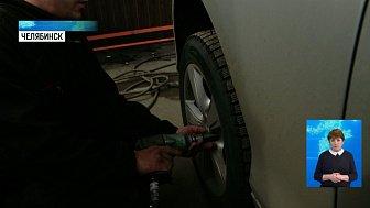 Пора ли менять резину на авто?