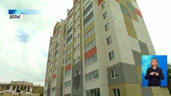 В Челябинске запустят свою реновацию