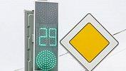В Магнитогорске вэтом году установлено 78ультратонких светофоров