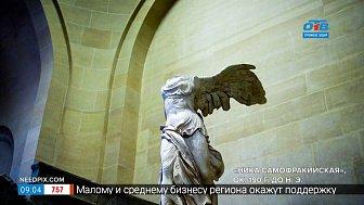 История одного шедевра — Ника Самофракийская