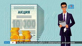 Азбука инвестора — типы финансовых инвесторов