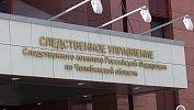 17-летнюю жительницу Магнитогорска подозревают вторговле наркотиками
