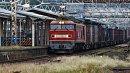 Прокуратура начала проверку наезда грузового поезда наженщину подЧелябинском