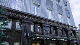 Для бизнеса Челябинской области утвердили новые налоговые льготы