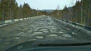 На затопленной дороге вКатав-Ивановском районе организовали дежурство ГИБДД и МЧС