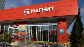 «Магнит» запустил в Челябинске сервис доставки продуктов