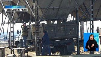 Фермеры готовят семена и технику к посевной